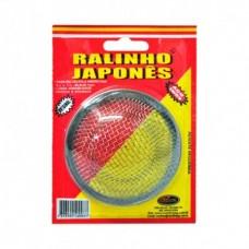 1128 - RALO JAPONES INOX GRANDE 3.1/2X1.1/2