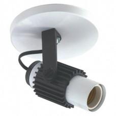 841 - SPOT BRANCO P/01 LAMPADA